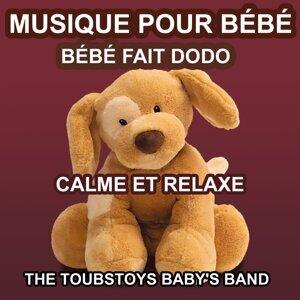 Musique pour bébé - Bébé fait dodo - Calme et relaxe