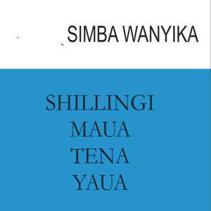 Shilingi Maua Tena Yaua