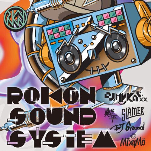 ROKON SOUND SYSTEM EP