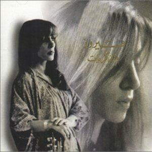 Ya Mayla Al Ghousoune