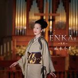 ENKA II ~哀歌~