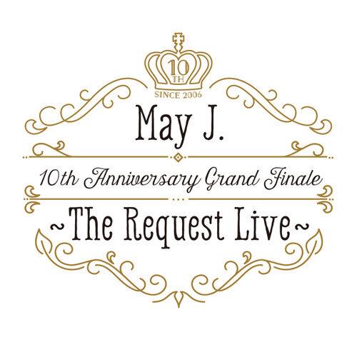 366日 (10th Anniversary Grand Finale ~The Request Live~ @オーチャードホール 2016.10.9)