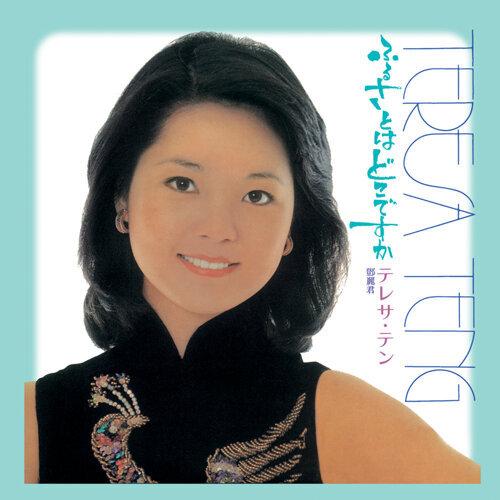 砂(日文) - Album Version