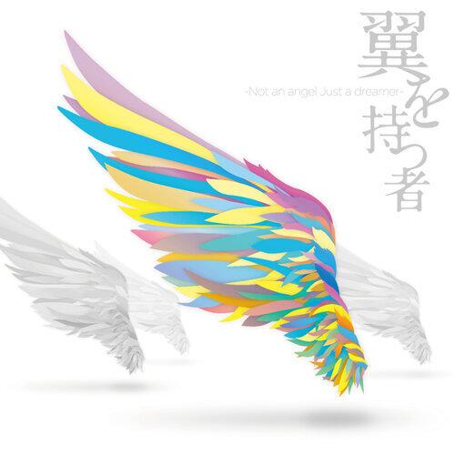 翼を持つ者 ~Not an angel Just a dreamer~