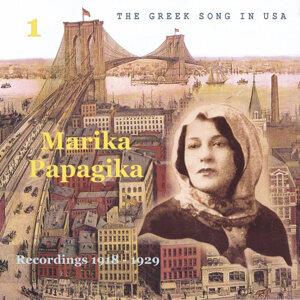Marika Papagika Vol. 1: Recordings 1918 - 1929 / Greek phonograph