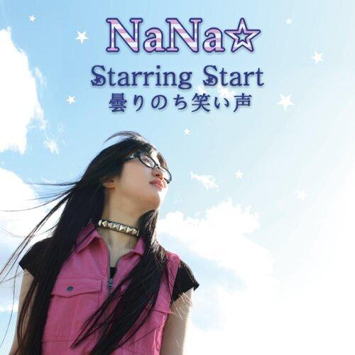 Starring Start (Instrumental)