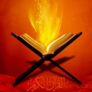 The Holy Quran - Le Saint Coran 8
