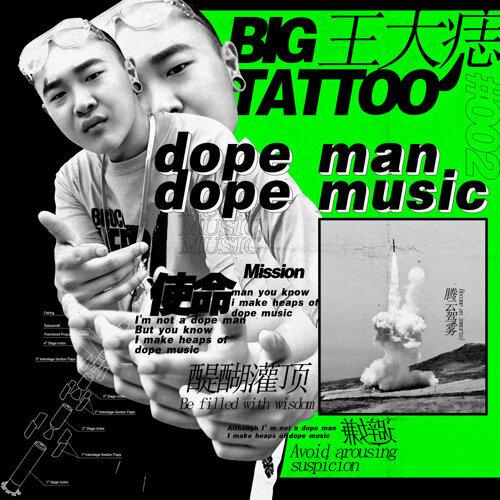 Dope Man Dope Music