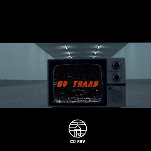 No Thaad