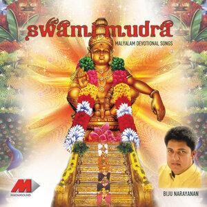 Swami Mudra