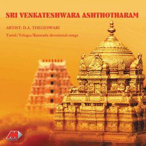 Sri Venkateshwara Ashthothram