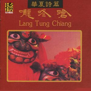 Lang Tung Chiang