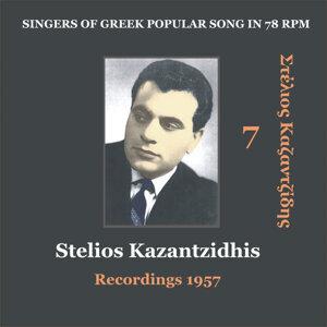 Stelios Kazantzidhis Vol. 7 / Singers of Greek Popular song in 78 rpm / Recordings 1957