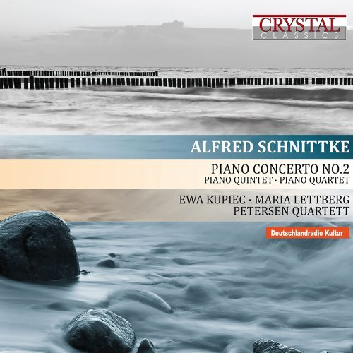 Chamber Piano Concerto No. 2, Piano Quintet & Piano Quartet
