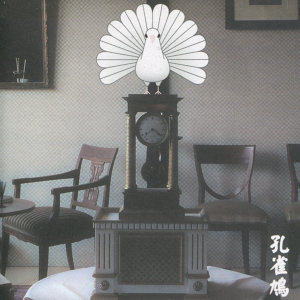 13 Japanese Birds, Vol. 7