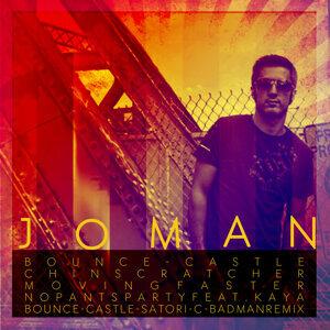 Joman EP