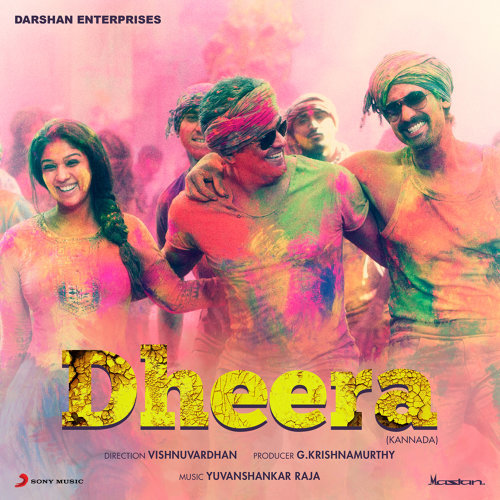 Dheera (Kannada) [Original Motion Picture Soundtrack]