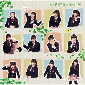 さくら学院 2012年度 ~My Generation~