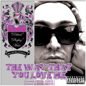 The Way That You Love Me - Single