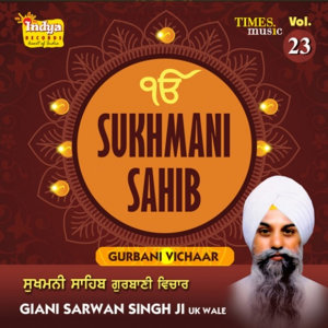 Sukhmani Sahib Katha Vol. 23