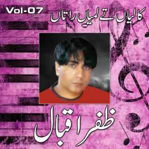 Zafar Iqbal Zafar, Vol. 07
