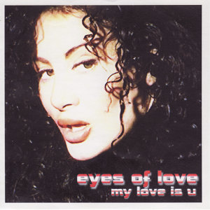 My Love Is U - EP