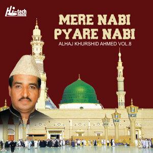 Mere Nabi Pyare Nabi Vol. 8 - Islamic Naats