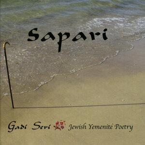 Sapari - Jewish Yemenite Poetry