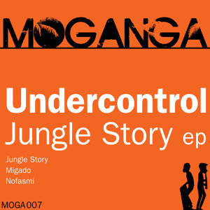 Jungle Story EP