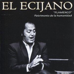 Flamenco - Patrimonio de la humanidad