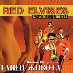 Russian Bellydance Taheц Жиbota - (Russian)