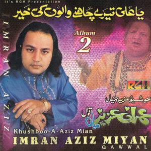 Ya Ali Tere Chanay Walon Ki Kher Vol 2