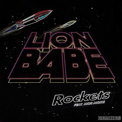 Rockets Remixes