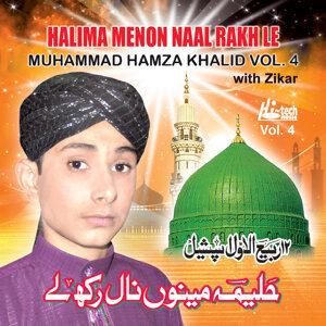 Halima Menon Naal Rakh Le - Islamic Naats with Zikar