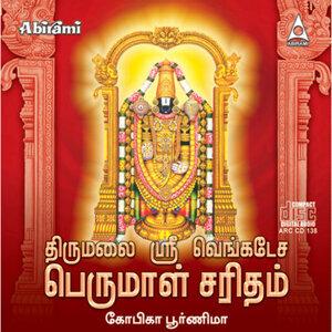 Thirumalai Sri Venkatesa Perumal Saritham