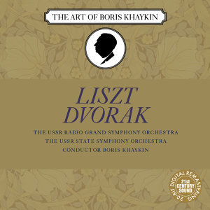 Liszt: Polonaise in E Major, Mephisto Walz No. 1, etc & Dvorak: Slavonic Dances Nos. 2, 3, 6, 8