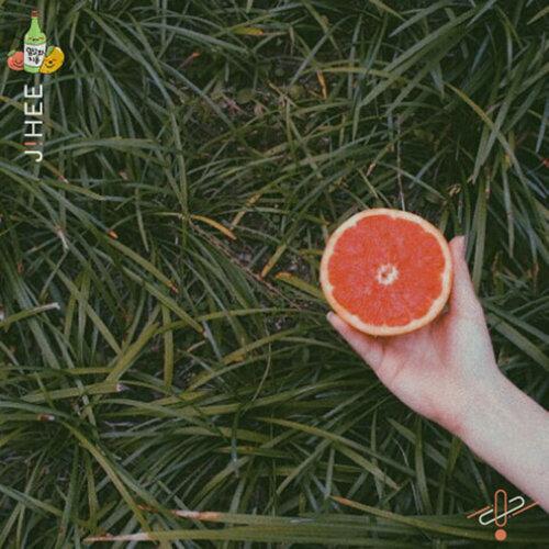 망고와 자몽 Mango And Grapefruit