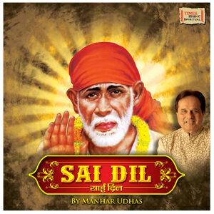 Sai Dil
