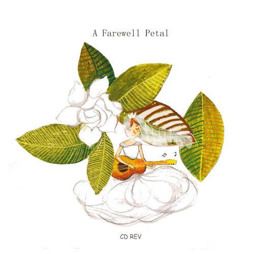 A Farewell Petal