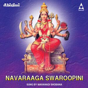 Navaraaga Swaroopini
