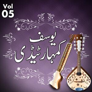 Yousaf Kamhar Tedi, Vol. 05