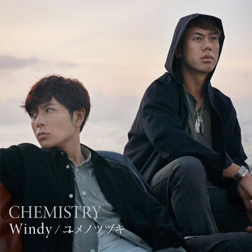 Windy / ユメノツヅキ (Windy / Yumenotsuzuki)