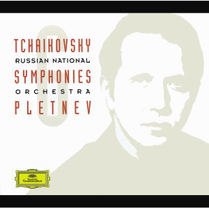 Tchaikovsky: The Symphonies - 5 CD's