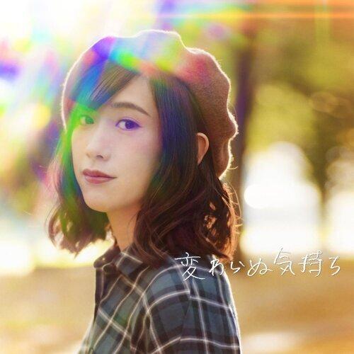 Kawaranukimochi ~Episode.3saikai~ (変わらぬ気持ち ~Episode.3再会~)