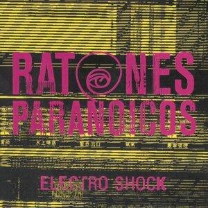 Vinyl Replica: Electroshock