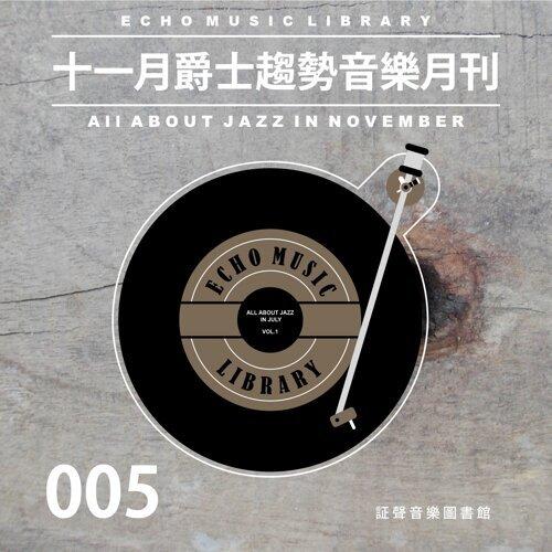 十一月爵士趨勢音樂月刊:All About Jazz in November