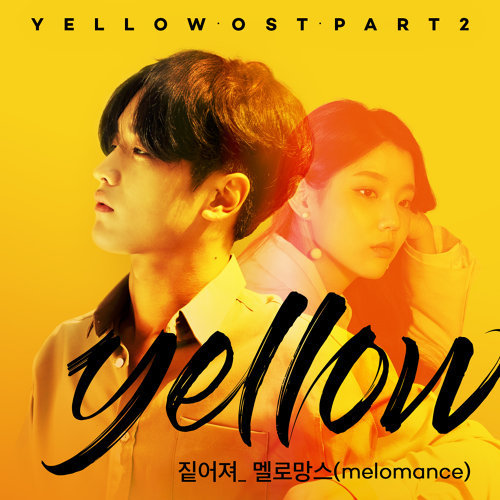 Yellow OST part.2
