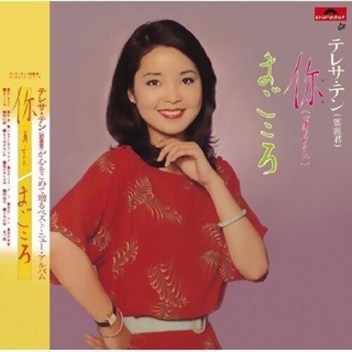 小村之戀 - 日文