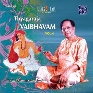 Thyagaraja Vaibhavam Vol. 4