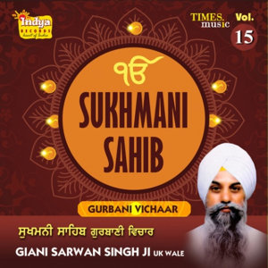 Sukhmani Sahib Katha Vol. 15